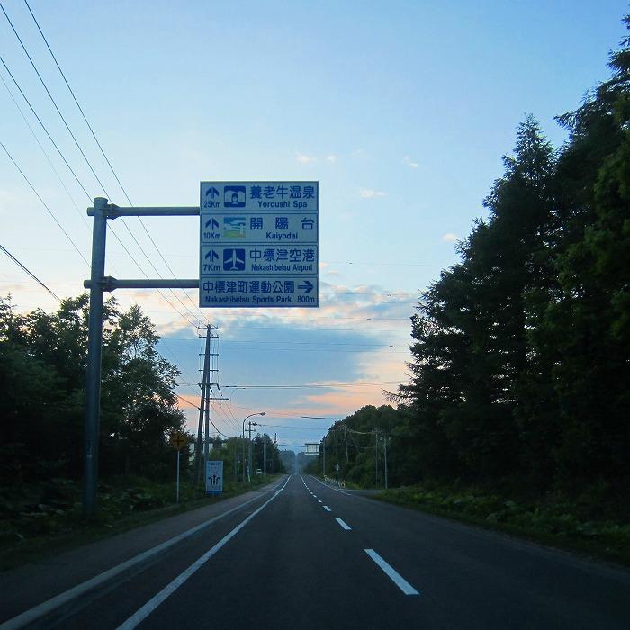 IMG_4089.jpg