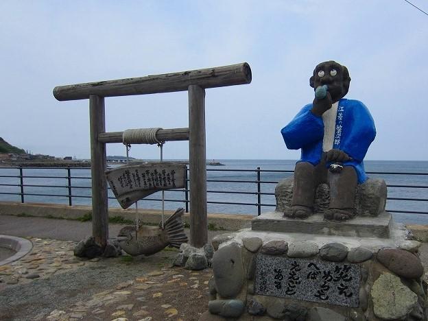 北海道 車中泊の旅 26日目 道の駅 ルート229元和台~函館市街