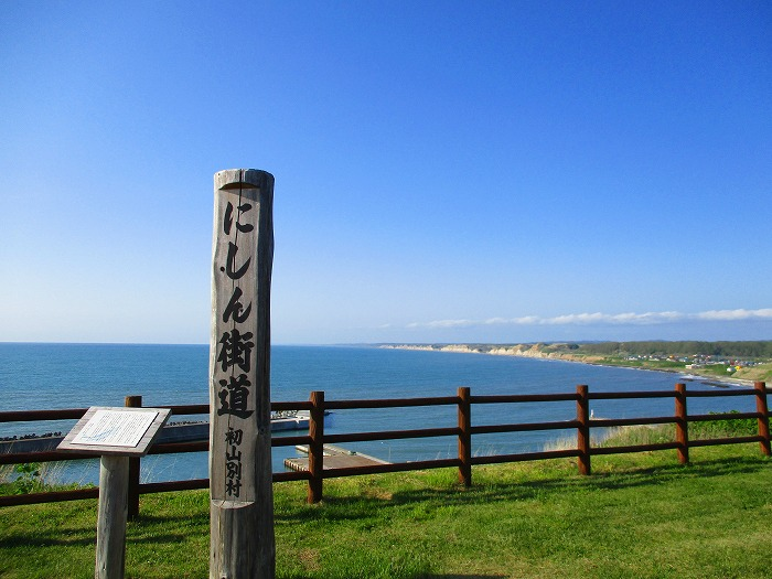 2016年 北海道 車中泊の旅 23日目-2 道道106号~初山別村