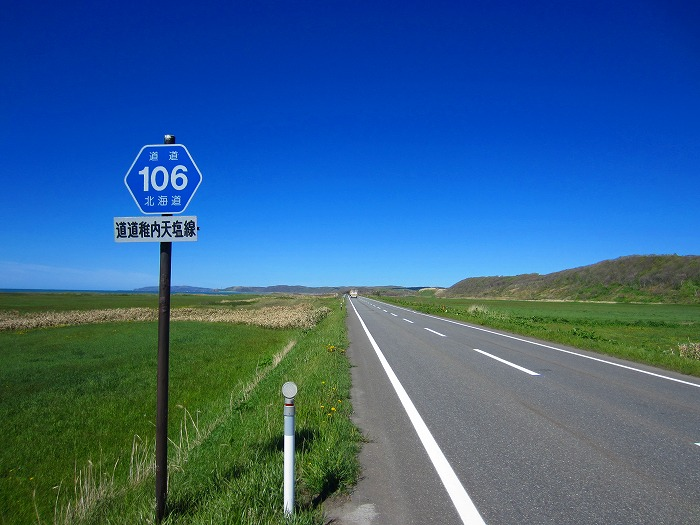 2014 北海道の旅 32日目-2 天塩~稚内 道道106号 サイクリング