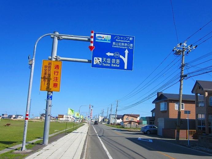 2014 北海道の旅 33日目 道道106号 オロロンライン 自転車 稚内~天塩