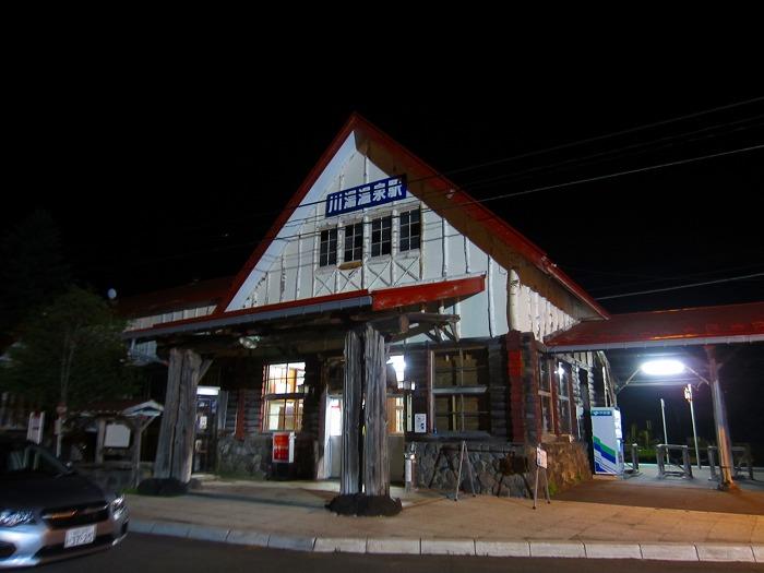 北海道 車中泊の旅 38日目-2 パンケトー~摩周湖(夜)~川湯温泉