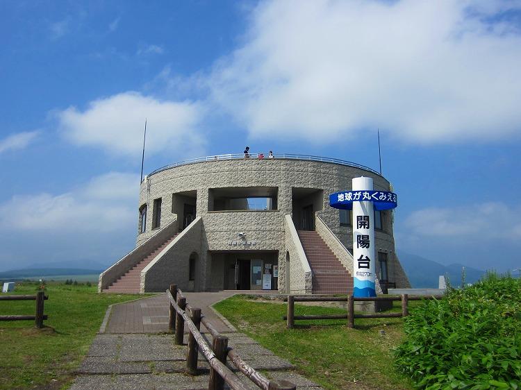 北海道 車中泊の旅 32日目 納沙布岬~開陽台~多和平