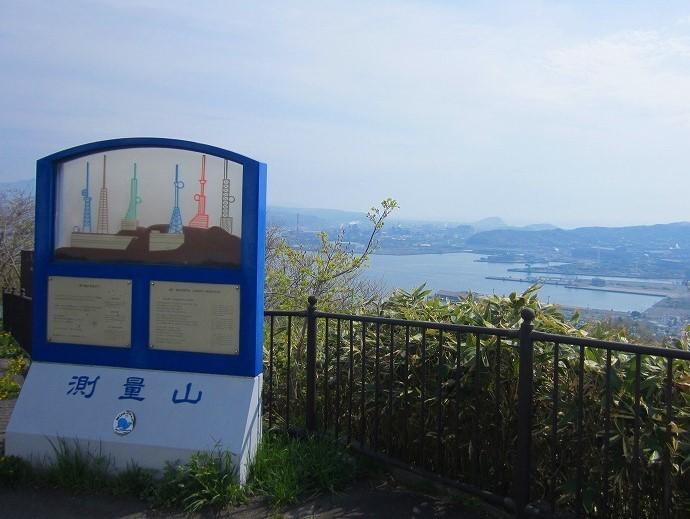 北海道 車中泊の旅 3日目-2 測量山展望台、地球岬~美瑛