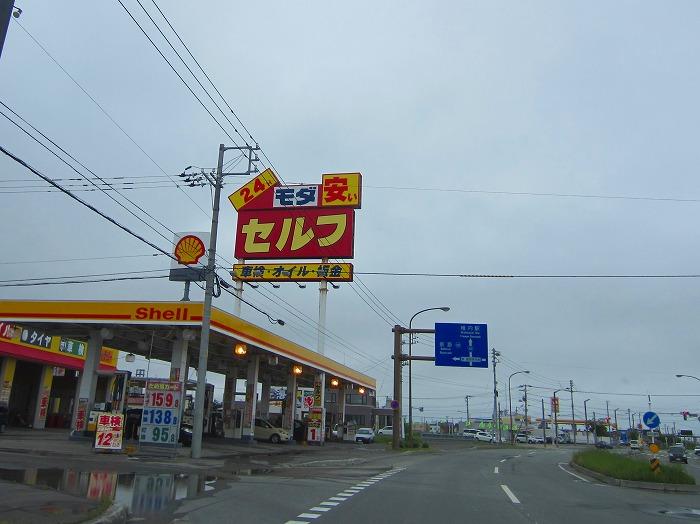 北海道 車中泊の旅 41日目-1  初山別村~稚内市