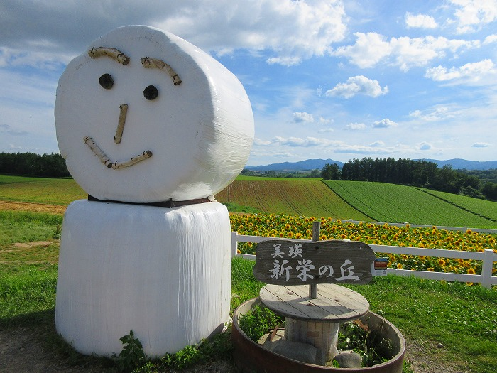 北海道 ツーリング スーパーカブの旅 30日目-2   ローズガーデンちっぷべつ   新栄の丘展望公園
