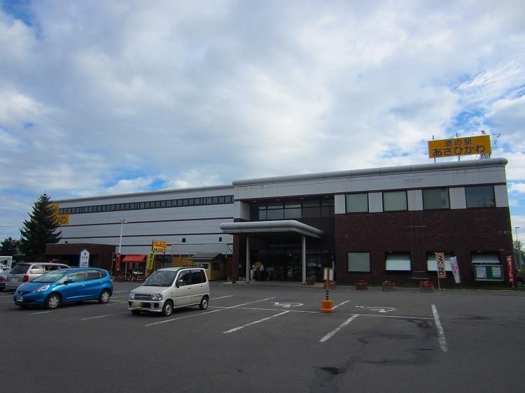北海道 車中泊の旅 43日目 道の駅あさひかわ~滝川市
