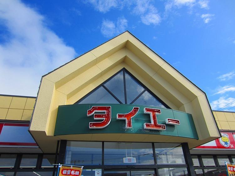 北海道 車中泊の旅 59日目 春国岱~納沙布岬