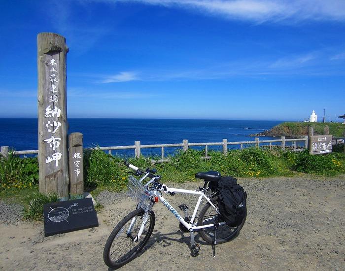北海道 車中泊の旅 6日目-2  根室半島 自転車一周