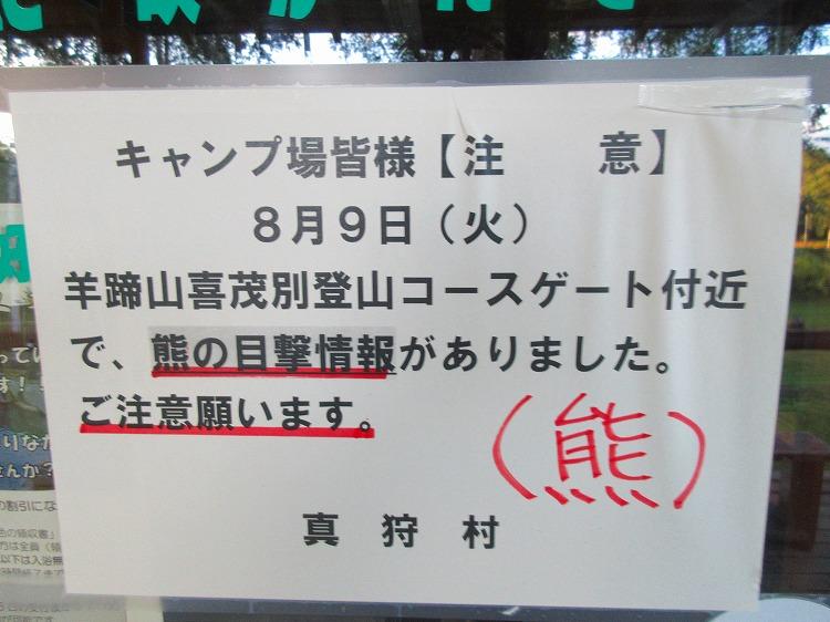 IMG_9323.jpg