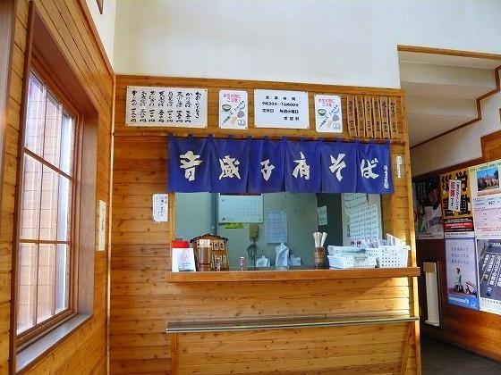 2009年 北海道 車中泊の旅 143日目 萌の丘~朱鞠内湖~天塩町