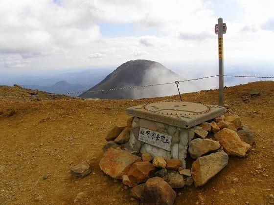 2009年 北海道 車中泊の旅 130日目 オンネトー~雌阿寒岳