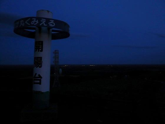 2009年 北海道 車中泊の旅 120日目 弟子屈町~開陽台