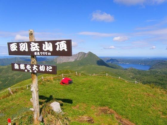 2009年 北海道 車中泊の旅 118日目-2  西別岳~摩周岳