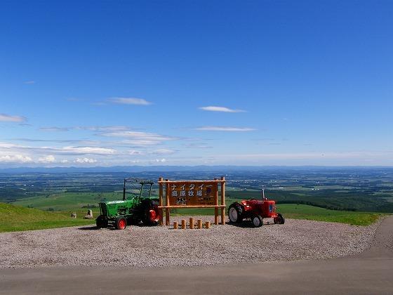2009年 北海道 車中泊の旅 115日目-2 ナイタイ高原牧場~ヌプカの里~然別湖