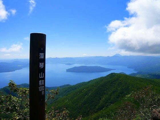 2009年 北海道 車中泊の旅 109日目-1 藻琴山