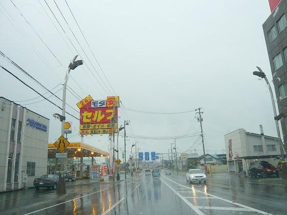 2009年 北海道 車中泊の旅 108日目 鹿ノ子ダム~塩別つるつる温泉