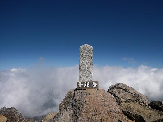 2009年 北海道 車中泊の旅 102日目-2 十勝岳~美瑛岳
