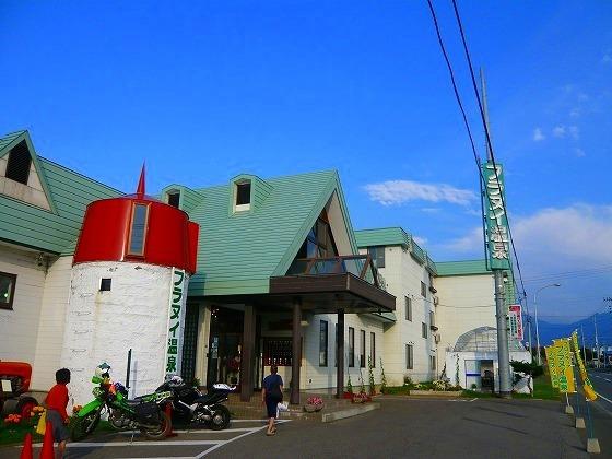 2009年 北海道 車中泊の旅 86日目-2 中富良野サイクリング~フラヌイ温泉
