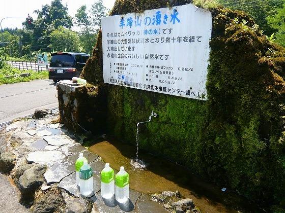 2009年 北海道 車中泊の旅 84日目 洞爺湖~むかわ町