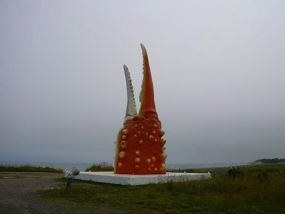 2009年 北海道 車中泊の旅 69日目 紋別連泊