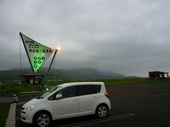 2009年 北海道 車中泊の旅 60日目 知内こもれび温泉~道の駅なとわえさん