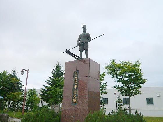 2009 北海道 一周の旅 56日目 せたな町~今金町~倶知安町
