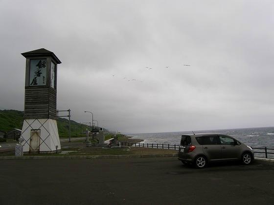 2009年 北海道 車中泊の旅 53日目 幌加内町~小平町