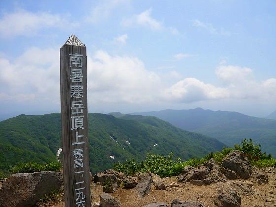北海道 車中泊の旅 51日目-2  雨竜沼湿原~南暑寒岳