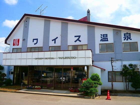 2009年 北海道 車中泊の旅 33日目 京極町~ワイス温泉~神威岬