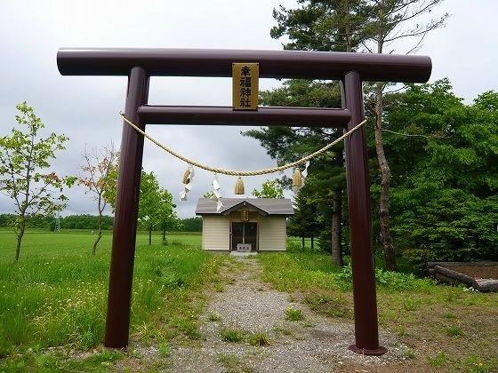 2009年 北海道 車中泊の旅 27日目 愛国駅~幸福駅