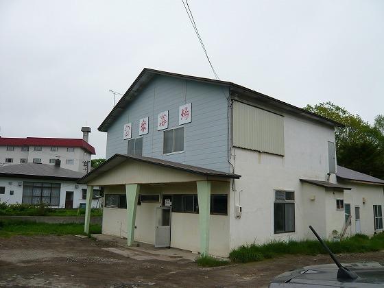 2009 北海道 車中泊の旅 20日目 川湯公衆浴場