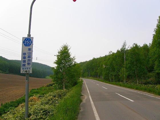 2009 北海道 一人旅 18日目-1 美瑛~富良野