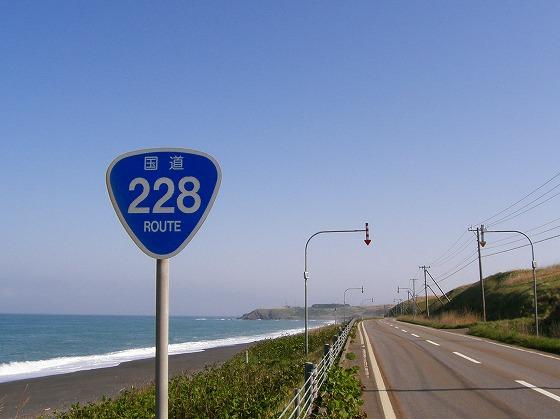 2009年 北海道 車中泊の旅 4日目-1 白神岬展望広場~夷王山