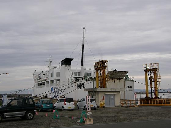 2009年北海道車中泊の旅 1日目 大間フェリーターミナル~福島町