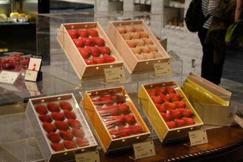 19イチゴ