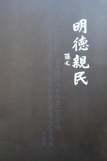 09東洋文庫