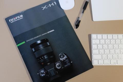 X-H1.jpg