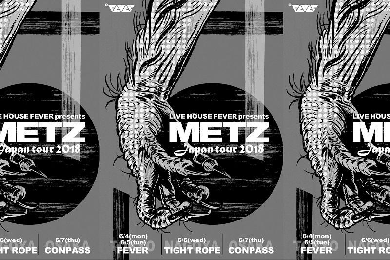 20180223-re-metz_flyer_fix_横