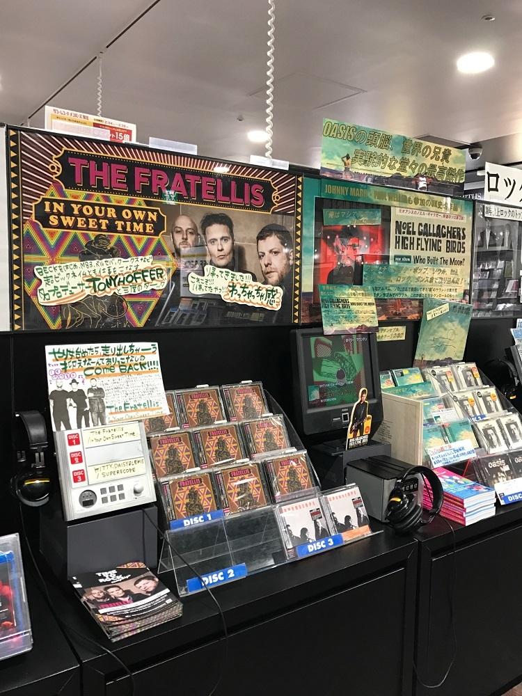 fratellis_tower record_shibuya