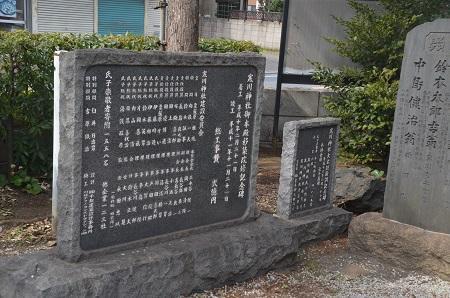 20180226寒川神社26