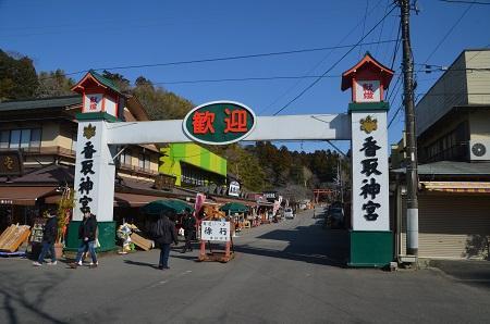 20180219香取神宮04
