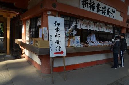 20180219香取神宮38