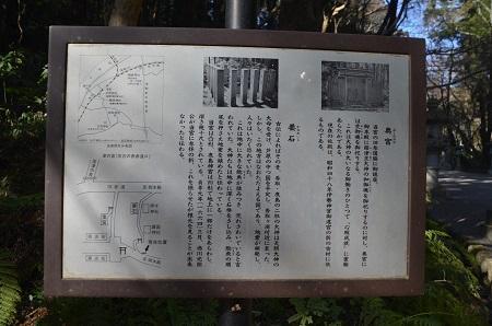20180219香取神宮57