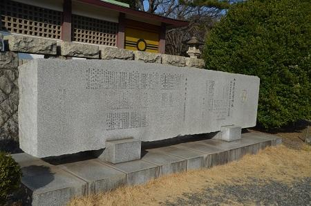 20180226千葉県護国神社17