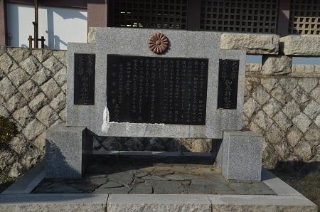 20180226千葉県護国神社16