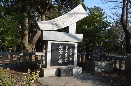 20180226千葉県護国神社23