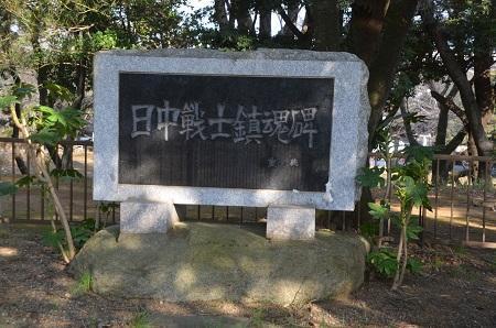 20180226千葉県護国神社22
