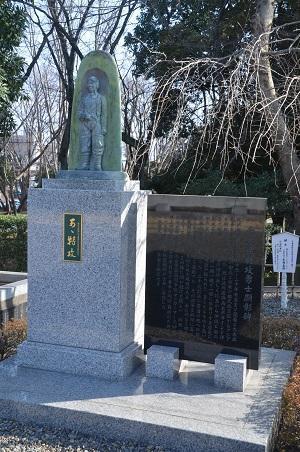 20180226千葉県護国神社19