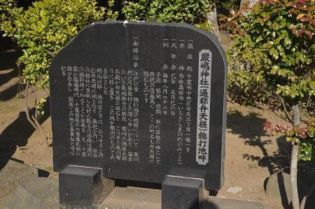 20180226厳島神社03